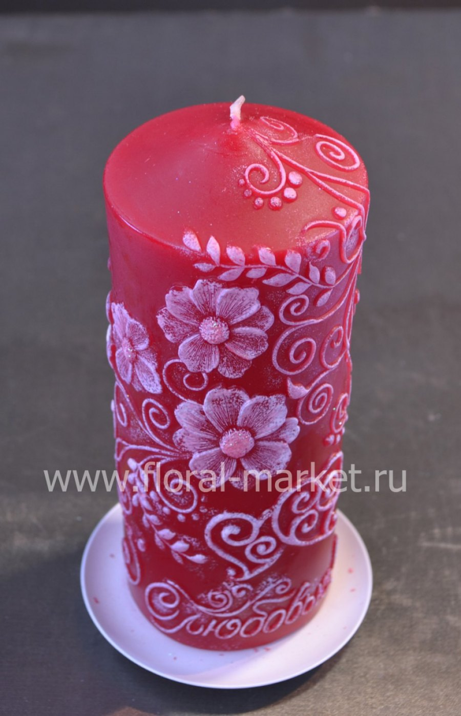 С0485 Свеча пенек цветочный рубин