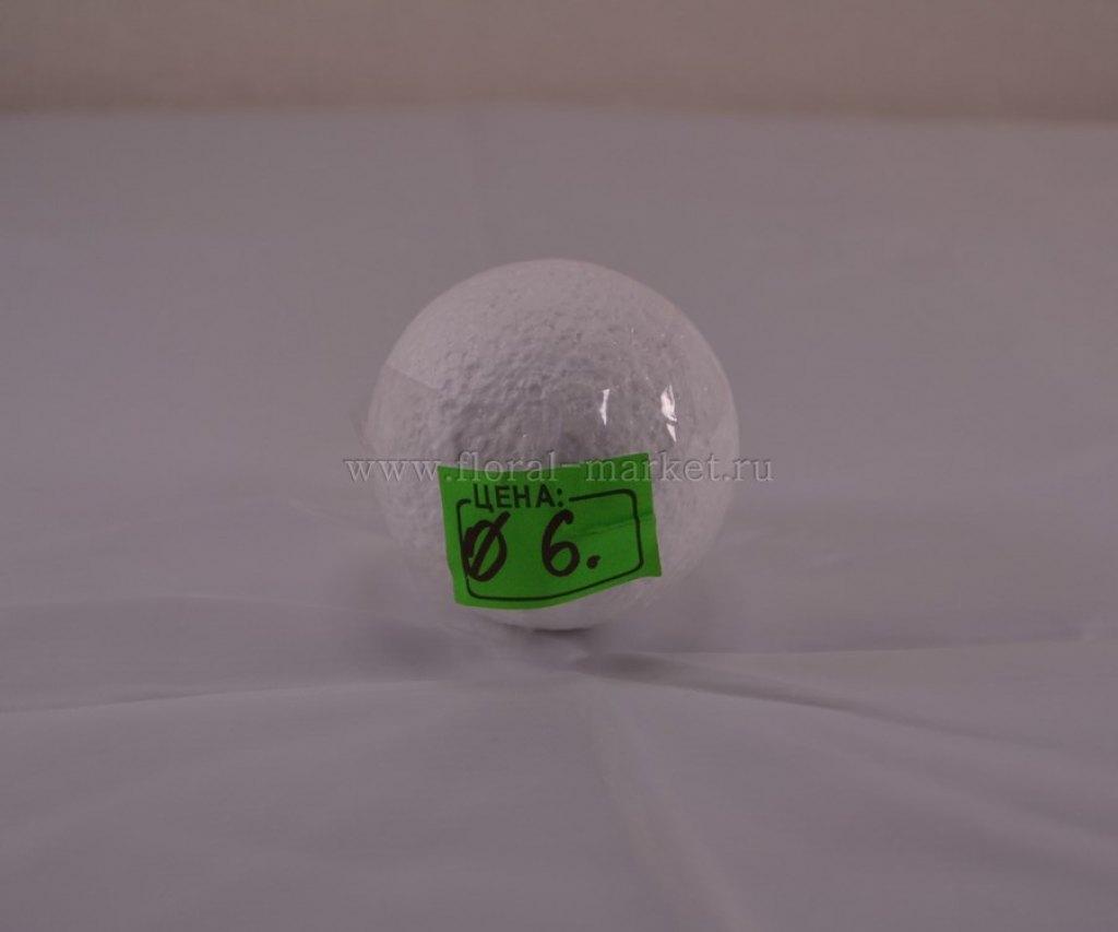 П1132 Шар из пенопласта 6см.
