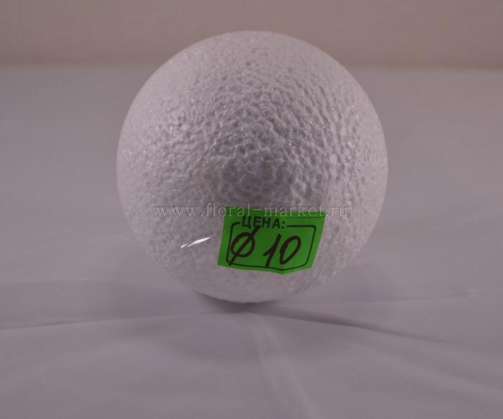 П1160 Шар из пенопласта 10см.