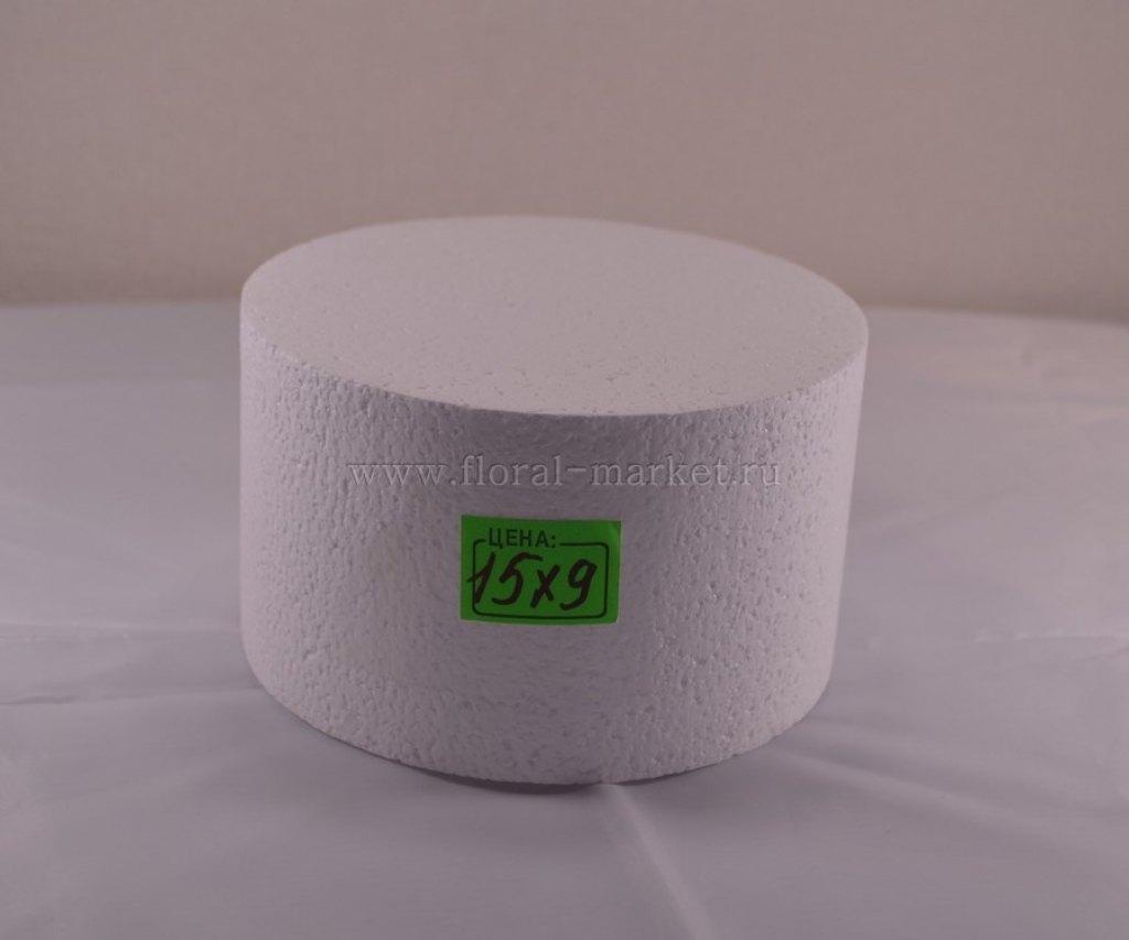 П1257 Цилиндр из пенопласта 15х9см.