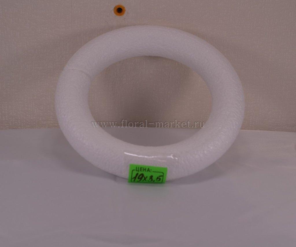 П1219 Кольцо из пенопласта 19х3.5см