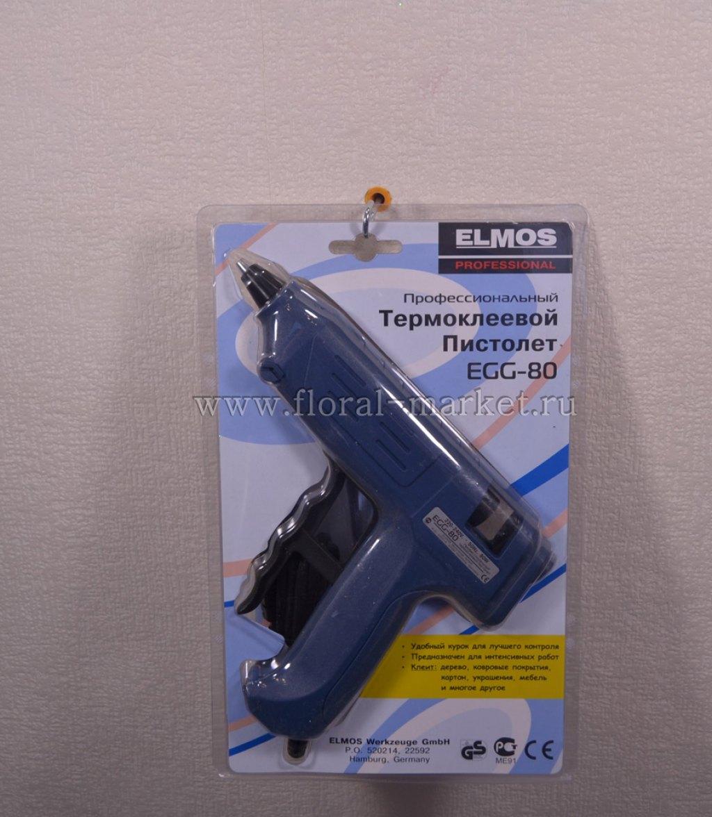 Пистолет термоклеевой ELMOS EGG 80 Вт.Германия