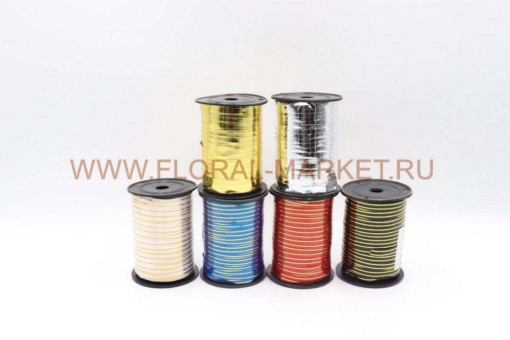 Л151 Лента атласная з/п/метал.0,5/250