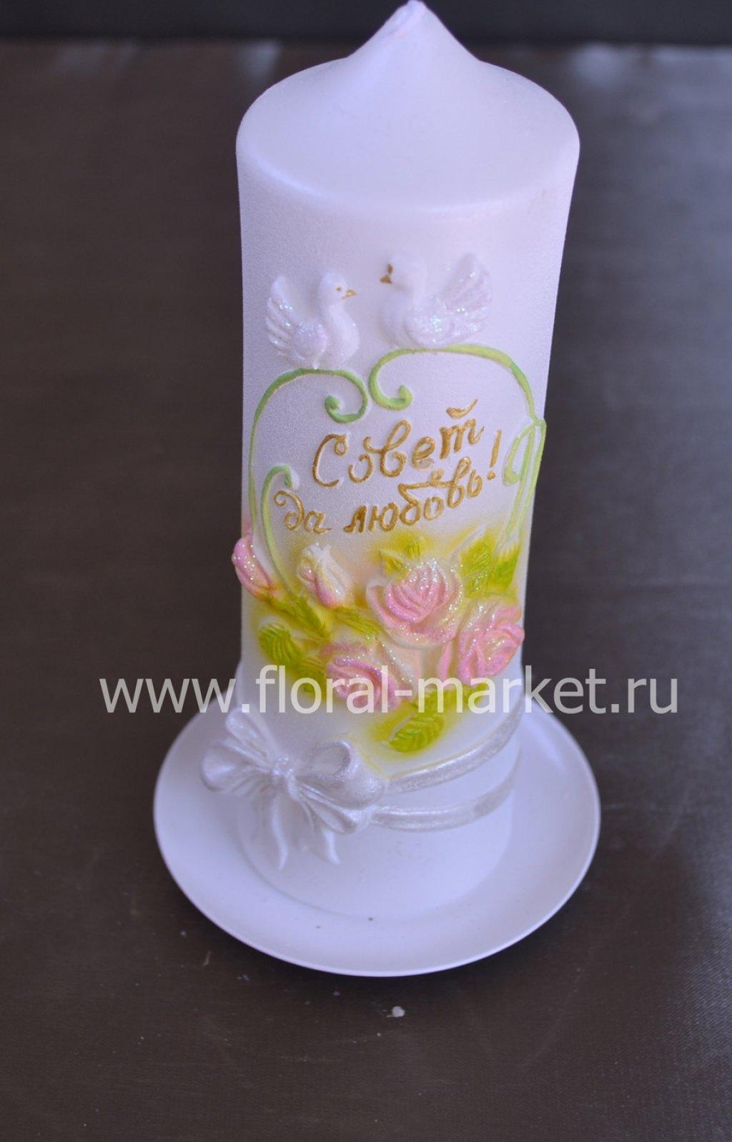 С906321 Свеча свадебная-малая (белая)
