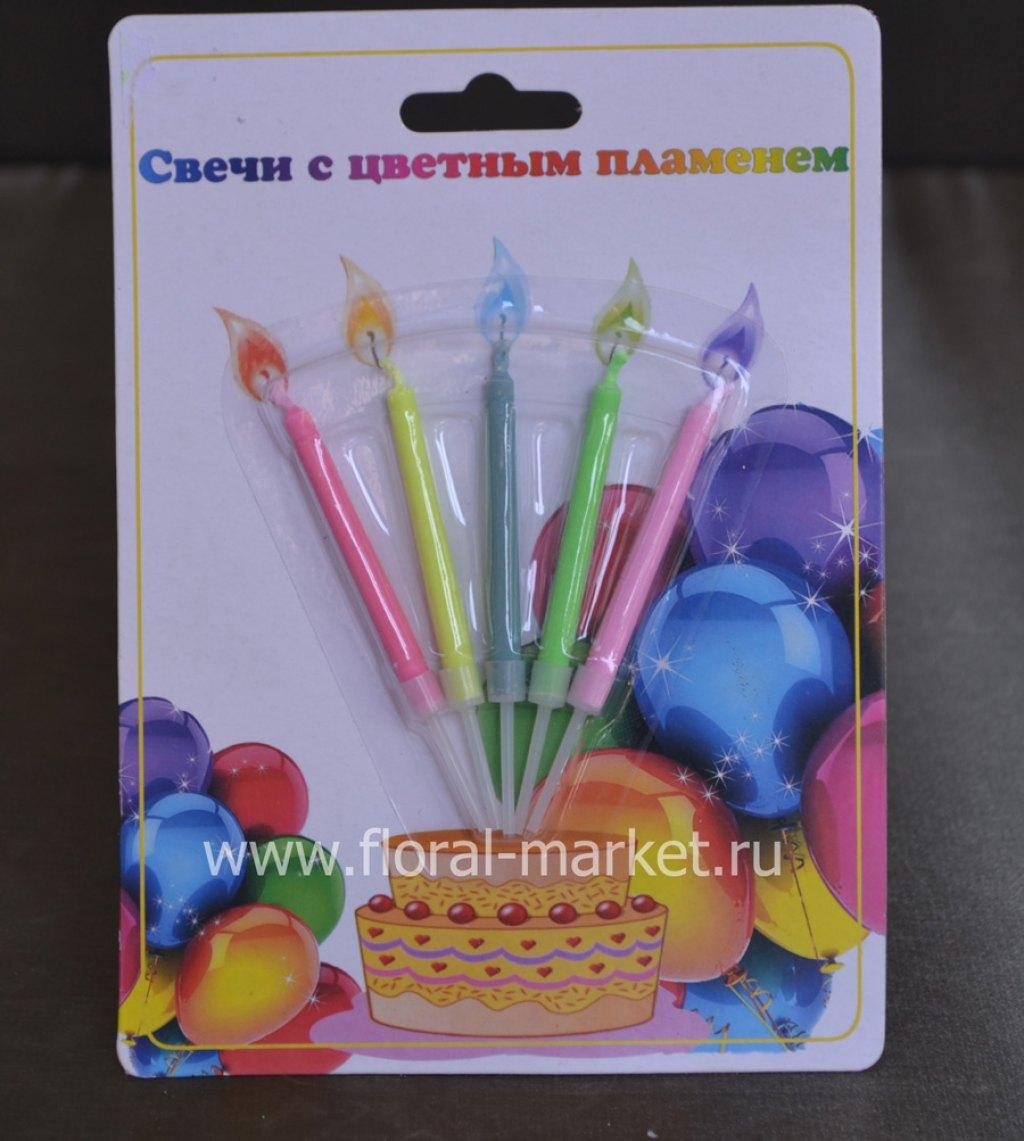 """С0106 Свеча """" с днем рождения"""" с цветным пламенем"""