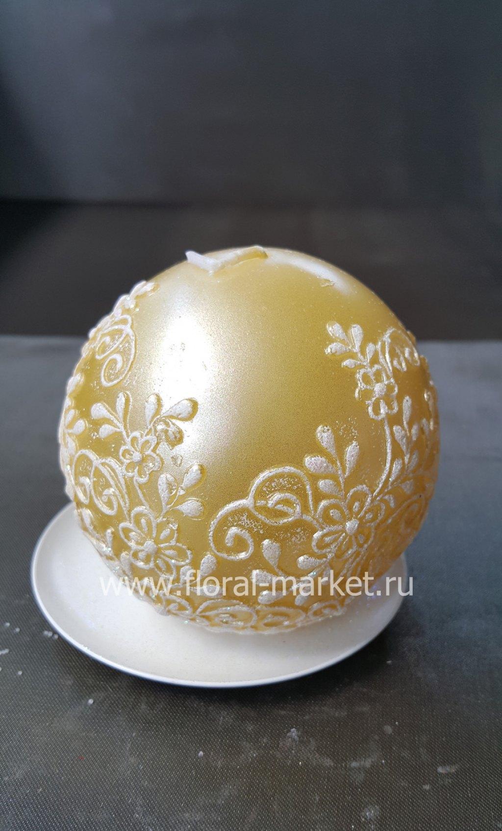 """С2114 Свеча шар """"кружево"""" золотая"""