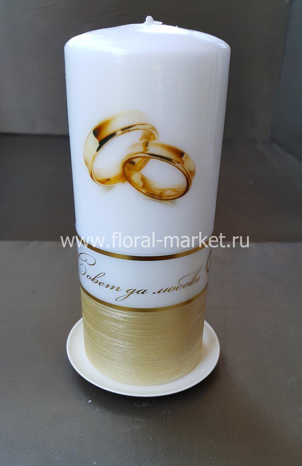 С7924 Свеча пеньковая обручальные кольца