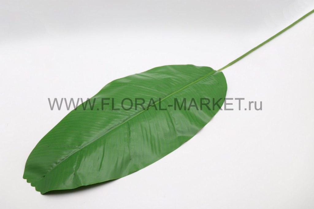 """О1578 Одиноч.лист банановой пальмы """"Флуп"""" h=115см."""