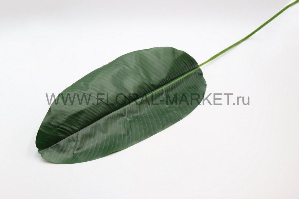 """О1577 Одиночный лист банановой пальмы """"Фирс""""h=100"""