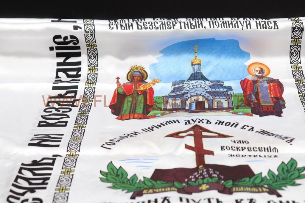 Покрывало атлас с церковной символикой полноцвет