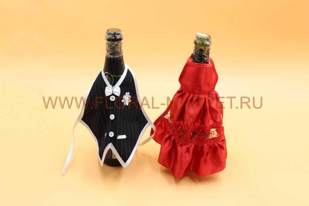 Одежда на шампанское фартук