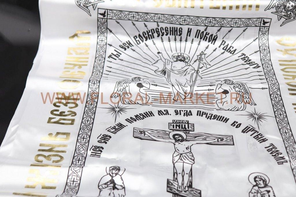 Покрывало ритуальное атлас-золото