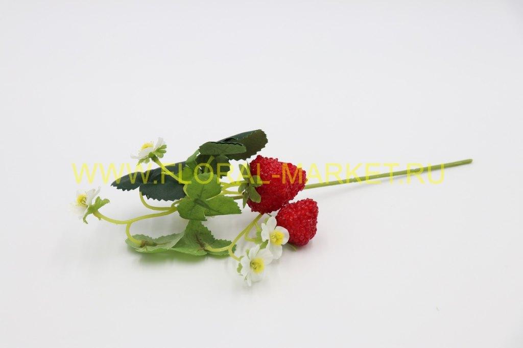 """Ветка Клубника """"Виктория"""" h=28см, 2 ягоды"""