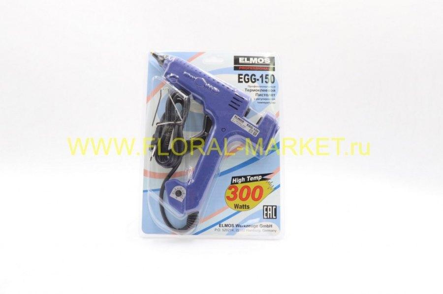 Пистолет термоклеевой ELMOS EGG-150 300W Германия